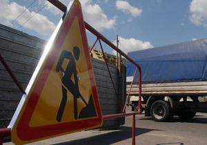 Столичные власти начали подготовку дорог и тротуаров к зиме