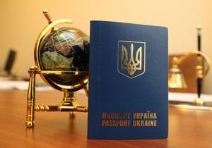 Украина и ЕС начинают переговоры по расширению применения упрощенного визового режима