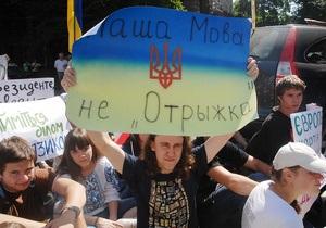 Тернопольский облсовет признал закон о языках недействующим в регионе