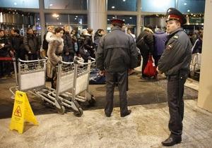 Источник: Милиционерам, обеспечивающим безопасность в Домодедово, не выплатили зарплату в январе