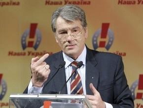 Президент подверг критике идеологию БЮТ