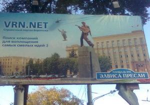 В России коммунистов возмутила реклама, на которой Элвис Пресли сменил Ленина