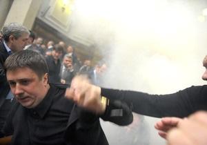 За Украину! намерена доказать в ПАСЕ нелегитимность ратификации соглашения по ЧФ