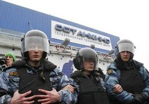В МВД России заявили о задержании более 100 человек около телецентра Останкино