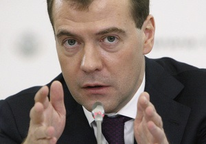 Медведев готов работать с новым президентом Украины