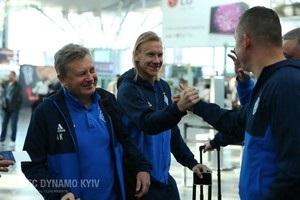 Без Мбокани и Гусева: Динамо отправилось в Белград