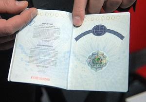 Ъ: Сегодня Рада примет закон о биометрических паспортах Грицака