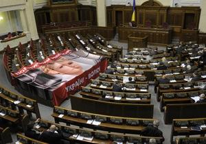 Cегодня депутаты снова попытаются декриминализировать статью Тимошенко