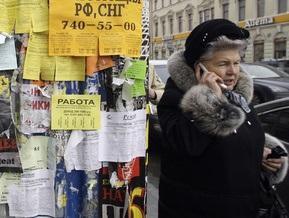 Абхазия переходит с грузинских телефонных кодов на российские