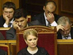 БЮТ требует от СБУ извинений за обвинения Тимошенко в государственной измене