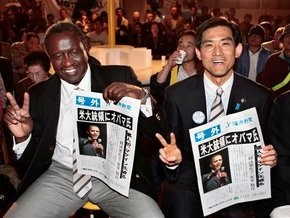 В японском городе Обама отпраздновали победу Обамы