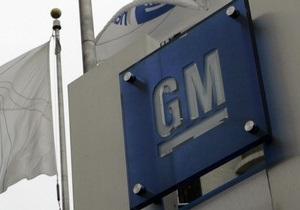 СМИ: GM может создать СП с российским Автотором