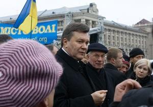 Опрос: Украинцы отмечают снижение уровня демократии