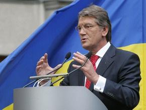 Ющенко предлагает пять принципов предотвращения рецессии экономики