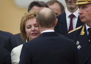 Политолог: Путин поступил по-мужски, объявив о разводе