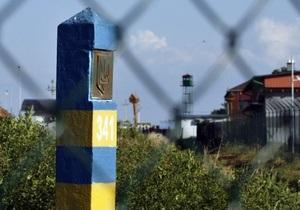 На Закарпатье задержаны четыре нелегальных мигранта из Грузии