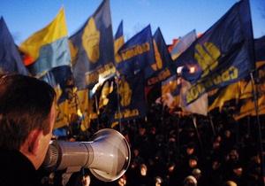 Свобода заявляет об убийстве в Конотопе своего активиста