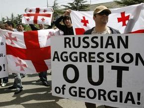 МИД Грузии обвинил Москву в милитаристских устремлениях