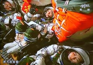 Китайский космический корабль пристыковался к станции