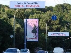 Тимошенко: Реклама с надписью Вона працює направлена на поддержку духа людей