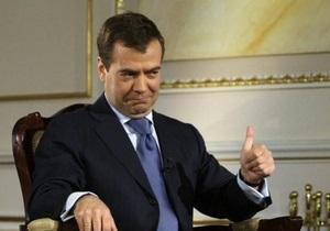 Медведев: Украинские друзья за газ платят. И это меня очень радует