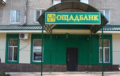 Банки с начала года закрыли 600 отделений