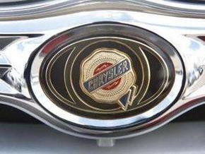 Chrysler нанимает на работу 15 тысяч человек
