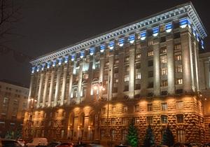 Дело: Прокуратура вышла на след пропавших документов о приватизации КГГА
