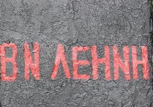 новости Одесской области - памятник Ленину - В Одесской области в надписи на памятнике Ленину сделали две ошибки