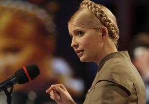 Янукович расплатится с Фирташем золотовалютными запасами - Тимошенко