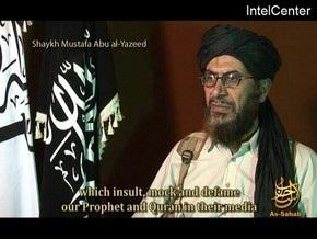 Аль-Каида пригрозила Индии повторением мумбайских терактов