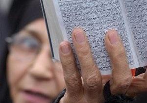 В Британии стартует масштабная рекламная кампания в защиту мусульман