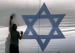 Составлен список самых богатых в мире евреев