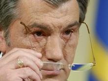 Ющенко назвал виновных в инфляции
