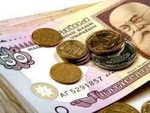 Кабмин спрогнозировал 0,5% дефляции за третий квартал года