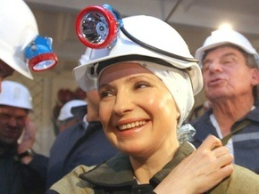 Тимошенко заявила, что Кабмин полностью рассчитался с шахтерами
