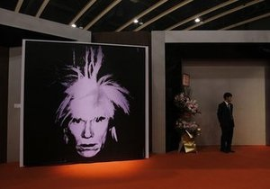 Последний автопортрет Энди Уорхола продадут на Sotheby s