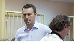 Суд признал законной прослушку телефона Навального