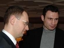 Опрос: Вместе Яценюк, Кличко и Гриценко могут пройти в ВР
