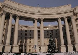 В МИД Украины возмущены заявлением представителя Единой России относительно переселения украинцев в Сибирь - Бредихин