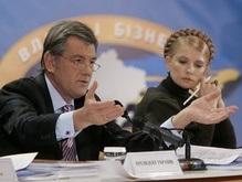 СНБО не рассматривал вопрос предательства Тимошенко национальных интересов