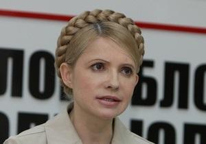Тимошенко призвала украинцев собраться под Радой для защиты страны от Януковича