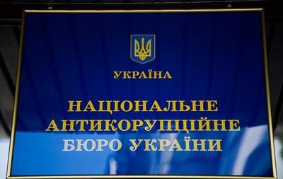 В НАБУ рассказали о причинах обысков у мэра Одессы