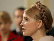 Ъ: Юлия Тимошенко заткнула президенту трибуну