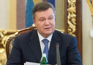 Янукович наградил орденами двоих регионалов