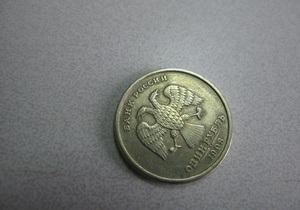 За неделю золотовалютные резервы России снизились на два миллиарда долларов