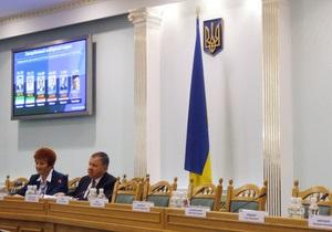 Выборы-2010: ЦИК получил оригиналы всех протоколов