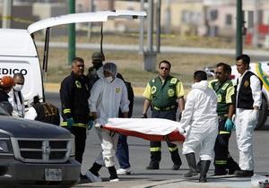 Полиция обнаружила 10 обезглавленных тел на севере Мексики