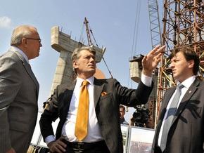 Ющенко не подпишет бюджет без поправок о мостах в Запорожье