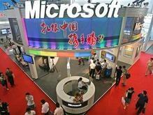 Microsoft обзавелась собственной социальной сетью
